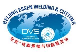 Beijing Essen Welding Cutting