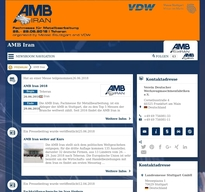 AMB Iran 2017 NewsRoom